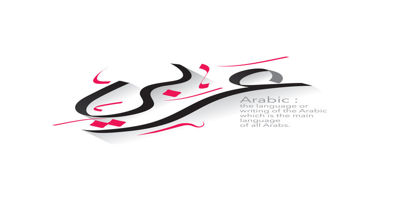 Arabic is the main language of all Arabs