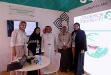 Saudisoft-Gitex-2016